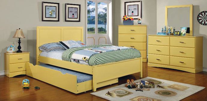 Furniture Of America Prismo Yellow Wood Finish 5 Piece Twin Bedroom Set