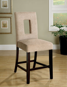 Furniture Of America West Palm II Espresso Wood Finish 2 Piece Counter Height Chair