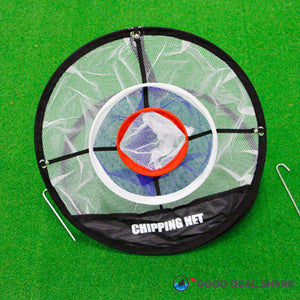Golf Chipping Training Kit