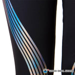 RainbowVibe Reflective Leggings