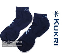 Girls P.E. Short Socks by Kukri For St. Patrick's High School Keady - Hugh McElvanna Menswear