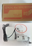 SEWING MACHINE MOTOR & FOOT PEDAL CONTROL SET FITS SINGER 15 CLASS