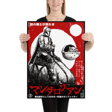 Load image into Gallery viewer, Mando Poster | Black - Masters of Cinema Clothing