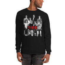 Load image into Gallery viewer, Parasite Long Sleeve | Black - Masters of Cinema Clothing