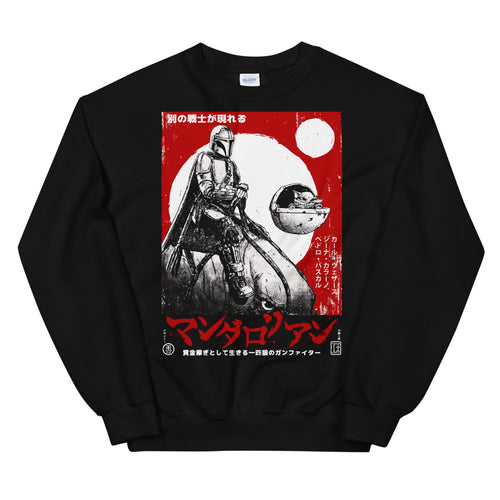 Mando Sweatshirt | Black - Masters of Cinema Clothing