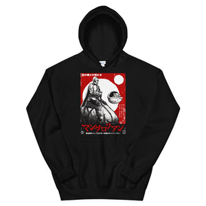 Mando Hoodie | Black - Masters of Cinema Clothing
