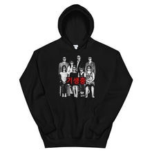 Load image into Gallery viewer, Parasite Hoodie | Black - Masters of Cinema Clothing