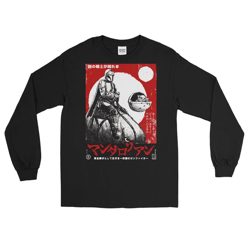 Mando Longsleeve | Black - Masters of Cinema Clothing