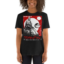 Load image into Gallery viewer, Mando T-Shirt | Black - Masters of Cinema Clothing