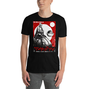 Mando T-Shirt | Black - Masters of Cinema Clothing