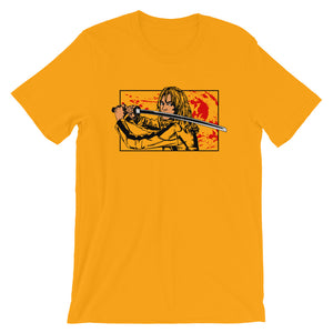 Front Bride T-Shirt | Yellow - Masters of Movies