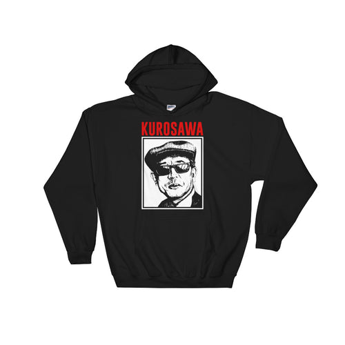 Kurosawa Hoodie (Black) - Masters of Cinema Clothing