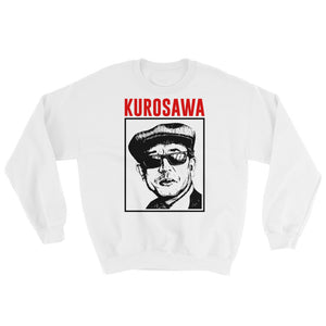 Kurosawa Sweatshirt (White) - Masters of Cinema Clothing