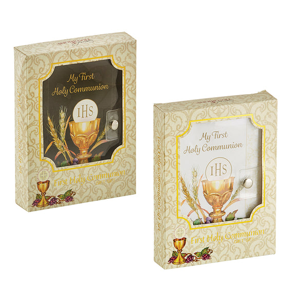 Bread Of Life First Communion Wallet Set--BOY