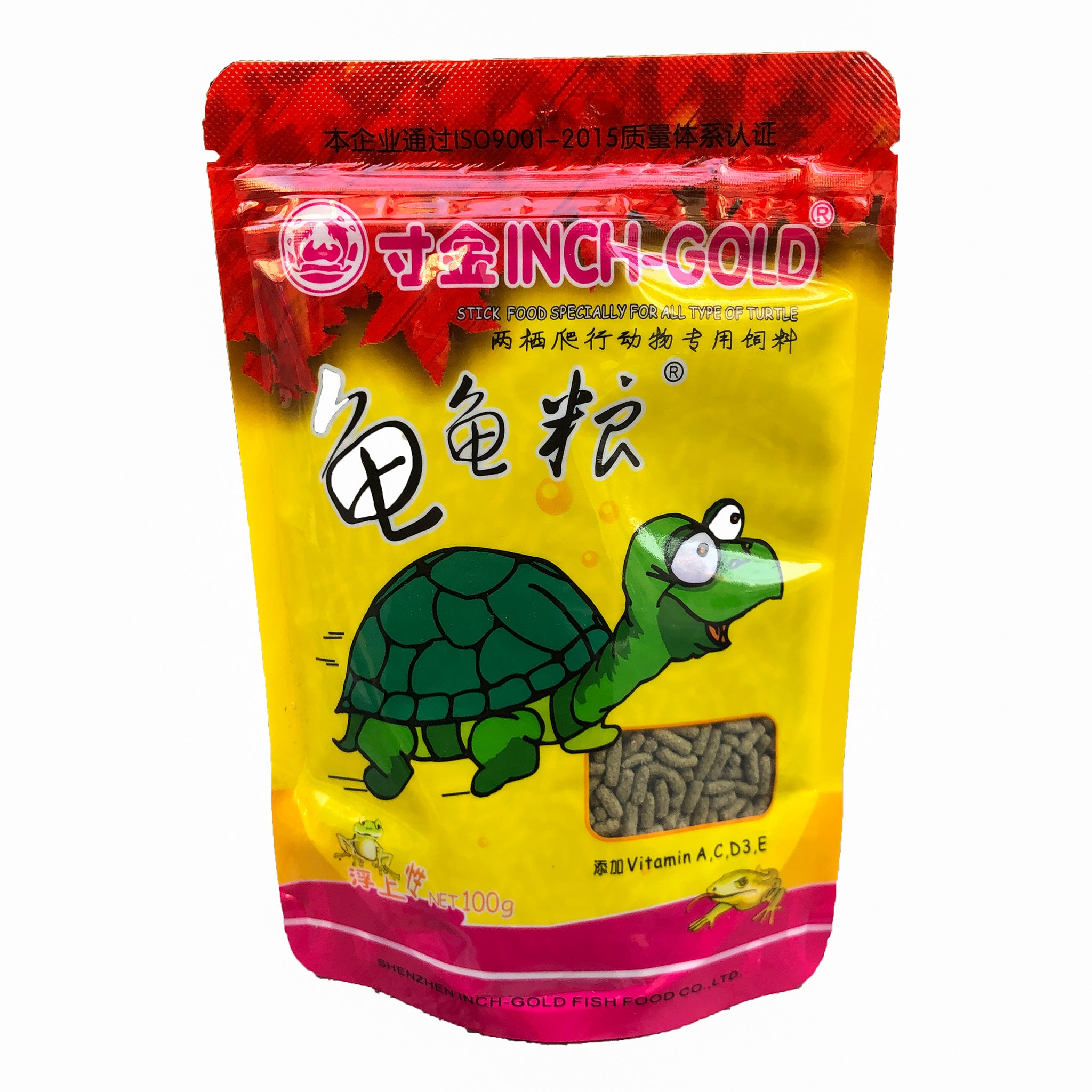 Turtle-stick-food-Turtle-food-Online-shopping-nepalaquastudio
