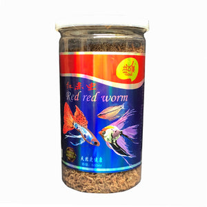 aquarium shop near me - FISH FOOD - AQUARIUM FOOD -NEPAL AQUA STUDIO - Blood Worm