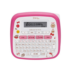 Brother PT-D200KN Hello Kitty