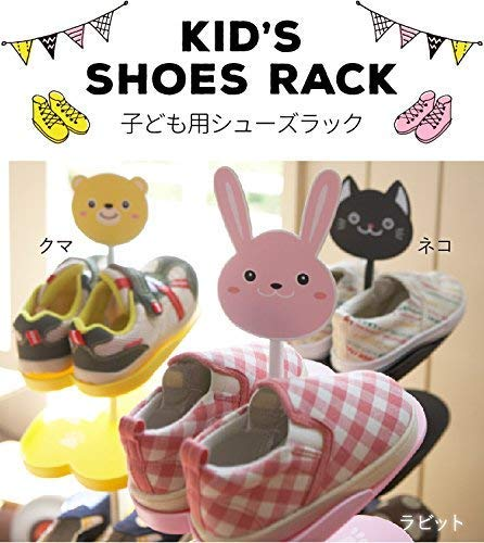 Bunny Children's Rack-Kid's Shoe Organizer 收納裝飾兩用兒童鞋架