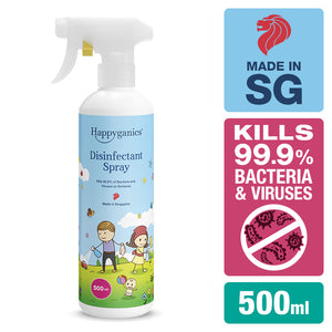 Disinfectant Spray (Kills 99.9% germs) - 500ml 安全消毒噴霧