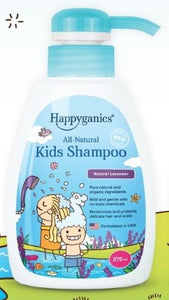 Happyganics All-Natural Kids Shampoo (Natural Unscented / Lavender) - 270ml 洗髮露 - 可選兩種味道: 純天然無味 / 🌾薰衣草味