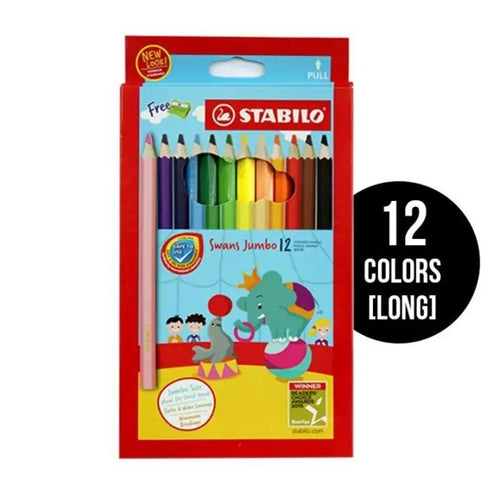 STABILO Swans Jumbo 12 Colour Pencils