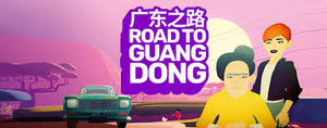 Road to Guangdong – Xbox One Pre-Order Now Live Plus Xbox One Summer Game Fest Demo Event