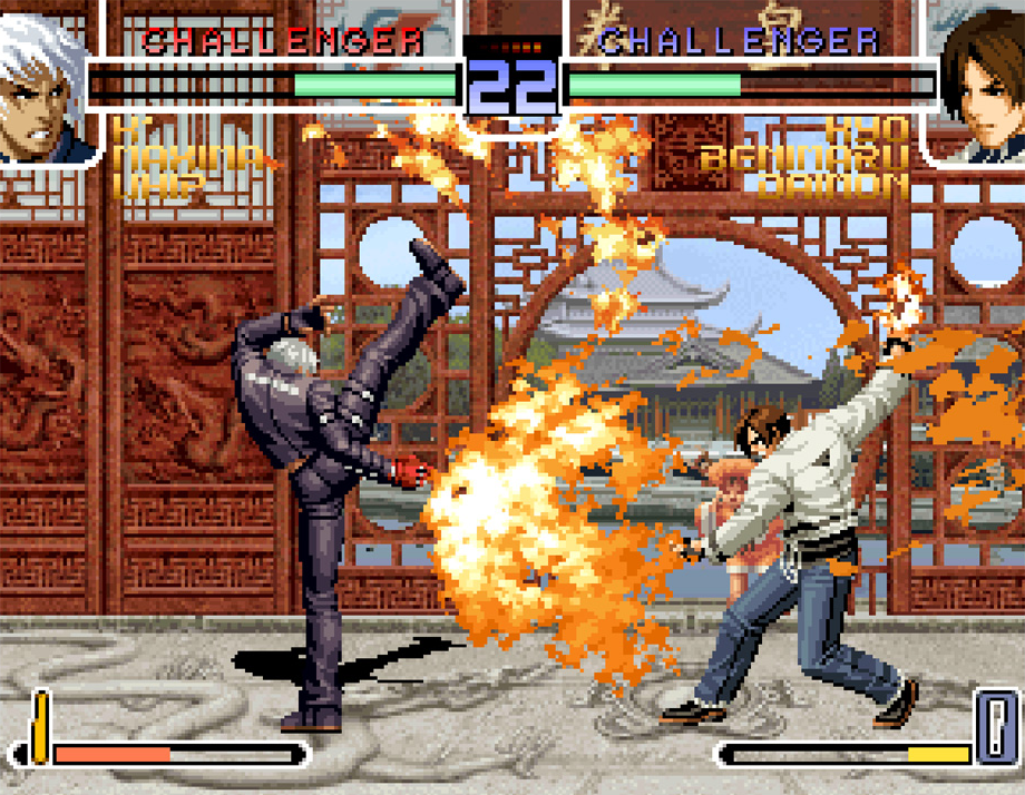 ACA NEOGEO THE KING OF FIGHTERS 2002 Screenshots and Achievements