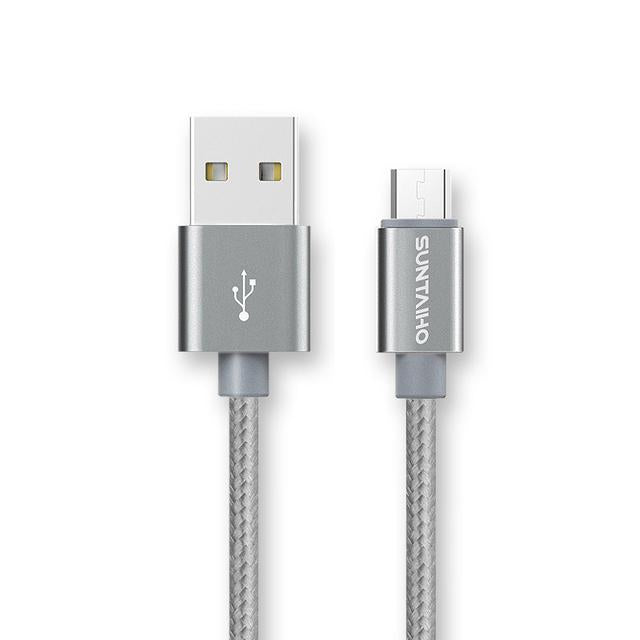 Fast-Charge Micro USB Cable