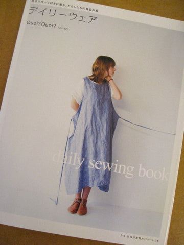 Daily Sewing Book