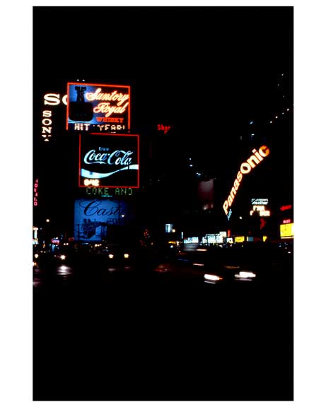 1970s Times Square at night Old Vintage Photos and Images
