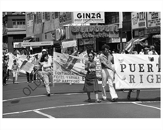 Puerto Rico Day Parade 1970s Manhattan