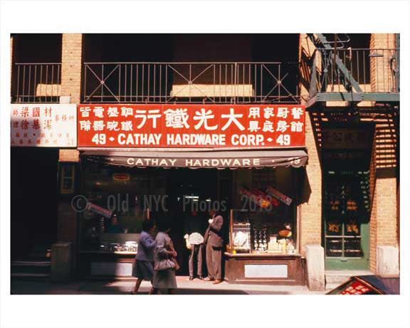 Cathay Hardware Shop in Chinatown Manhattan 1965 NYC Old Vintage Photos and Images