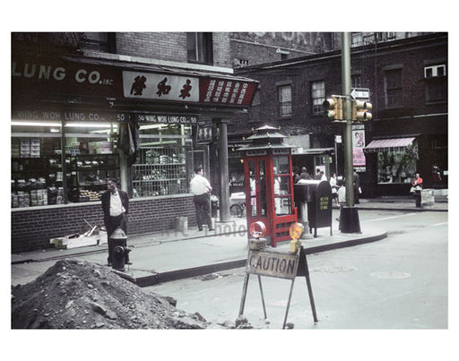 Chinese themed phone box Old Vintage Photos and Images