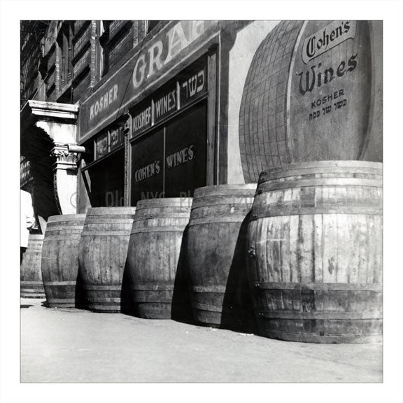 Kosher Wine Shop Brooklyn NY Old Vintage Photos and Images