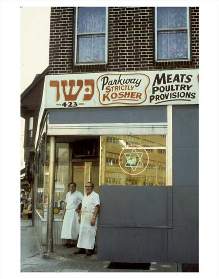 Parkway Strictly Kosher Provisions Old Vintage Photos and Images
