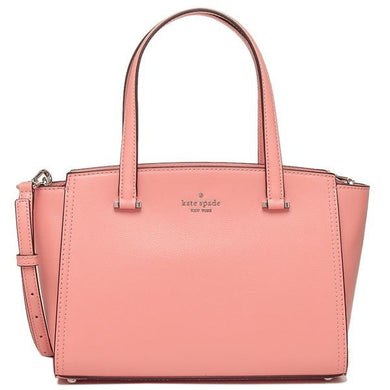 Kate Spade Patterson Drive Small Geraldine WKRU5652 In Sunsetdaze 693