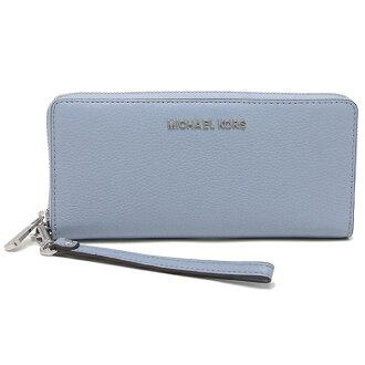 Michael Kors Jet Set Travel Zip Around Continental Wallet 35F7STVE7L In French Blue