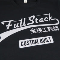 FullStack Developer T-Shirt for Developers