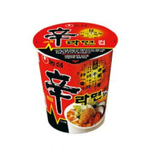 Load image into Gallery viewer, NONGSHIM Shin Ramyun 65g(Ramen)