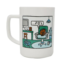 Load image into Gallery viewer, BT21 Official Giant Mug 550ml 18.5oz