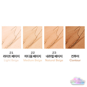 [BT21] Official VT Cosmetics ART IN STICK CONCEALER