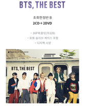 Load image into Gallery viewer, BTS Official - THE BEST - Special Set (2 types)