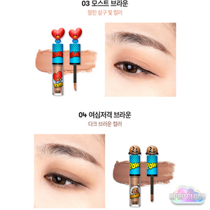[BT21] VT Cosmetics ART IN EYE LIQUID