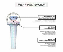 Load image into Gallery viewer, SEVENTEEN - Official Lightstick Ver. 2 (Standard or Express Shipping)