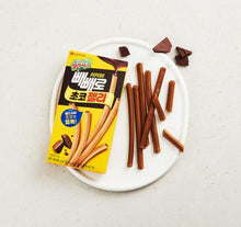 Load image into Gallery viewer, LOTTE Choco Jelly Pepero 48g