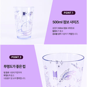 [BIG HIT] Official BTS DNA Jumbo Cup 500ml (2ea)