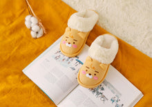Load image into Gallery viewer, [KAKAO FRIENDS] Warm Fur Slippers