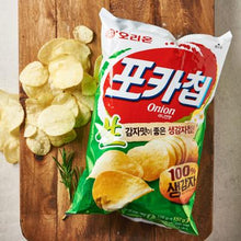 Load image into Gallery viewer, ORION Poca Chip Onion Flavor