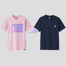 Load image into Gallery viewer, [BT21 x UNIQLO] Short Sleeve T-Shirts (Free Shipping)