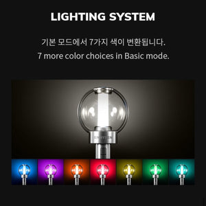 [BIG HIT] ENHYPEN Official Lightstick
